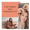 новое фото Наталья Сидорова