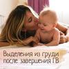 фото Евгения Ивашкина