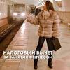 фото Наталья Матвеева