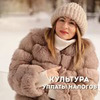фотография Наталья Матвеева