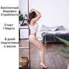 заказать рекламу у блогера inna_foodfit