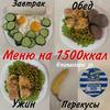 заказать рекламу у блогера Оксана mamaoksana_pp