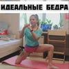 реклама на блоге Дина Кадис