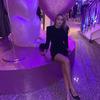 разместить рекламу в блоге Наталья Алексина