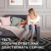 реклама на блоге Анастасия Добрава