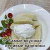 фото Елена lenka.bondd