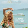 лучшие фото Юлия Ланске