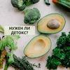 лучшие фото Мария Наволоцкая
