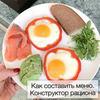 реклама на блоге Елена Goodfood