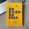 реклама на блоге Настя book.bloger