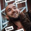 фото ivan_vodka_medved