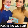 заказать рекламу у блогера olya_ibatulina