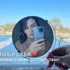 реклама у блогера olya_ibatulina
