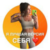 новое фото olya_ibatulina