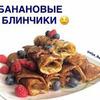 фото на странице olya_ibatulina