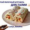 фото olya_ibatulina