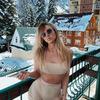 заказать рекламу у блогера Анастасия Захарова