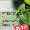 фотография Настя nastya.na.diete