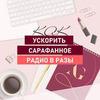 реклама на блоге Александра Гуреева