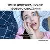 фото на странице radistkaaa_ket