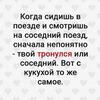 новое фото Евгения Лисенкова