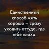 фото на странице Евгения Лисенкова