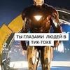 новое фото Татьяна Аюпова