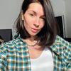 реклама в блоге Даша Ермилова