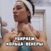 заказать рекламу у блогера Яна Данелян