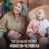 фото на странице Анна Караваева