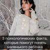 фото на странице Ольга Сивая