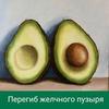 заказать рекламу у блогера Анастасия Старостина