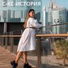 новое фото katya_vagimagia