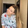 заказать рекламу у блогера Натали Кожихова