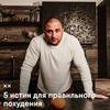 лучшие фото vkysno_s_marysei