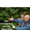 фотография Максим Кислицин