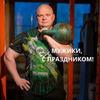 фото на странице Максим Кислицин