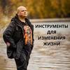 лучшие фото Максим Кислицин