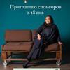 лучшие фото Ирина Топкасова
