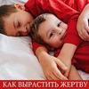 лучшие фото Вика Дмитриева