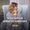 новое фото Юлия Трус