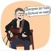 реклама у блогера Дарья Дегтярева
