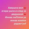 реклама на блоге Аминат Исрепилова