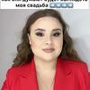 новое фото Вероника Берникова