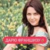 фотография Елена Беглацова