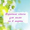 разместить рекламу в блоге Светлана prorazvitie34