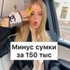 новое фото Виктория Быкова