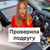 фото на странице Виктория Быкова