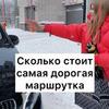 лучшие фото Виктория Быкова