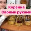 реклама в блоге Каролина Деревенская